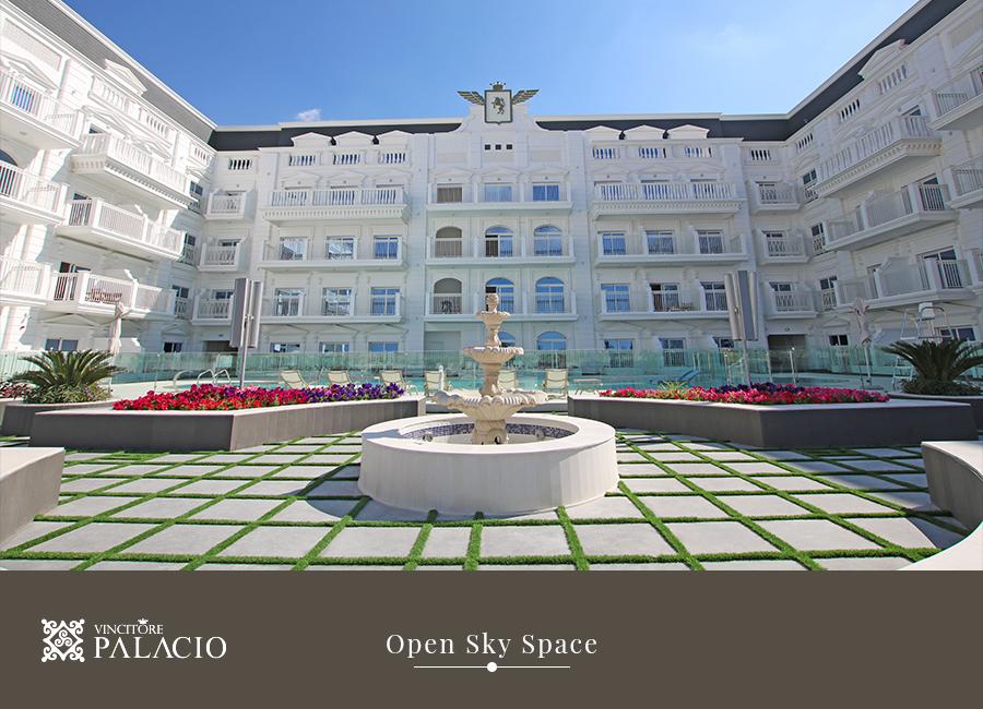 palacio open space