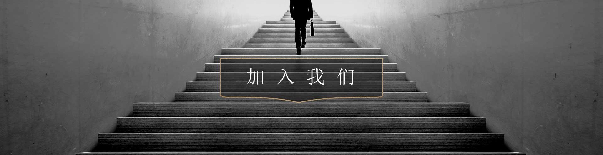 Career-Chinese-Desktop